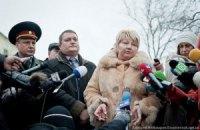 Обследование Тимошенко завершено, - Моисеенко