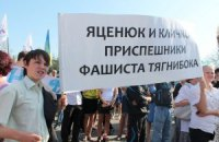 """Донецких студентов принуждают участвовать в """"антифашистском"""" митинге"""