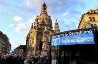 Правящая коалиция в Тюрингии договорилась перенести выборы на осень