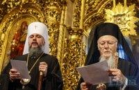 Вселенський Патріарх взяв участь у подячній молитві у Михайлівському соборі