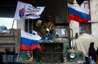 Мэра Енакиево принуждают присягнуть на верность Донецкой республике