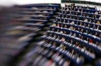 """Європарламент закликає країни ЄС скасувати будівництво """"Південного потоку"""""""