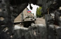 Штаб АТО сообщил о росте напряженности на Донбассе
