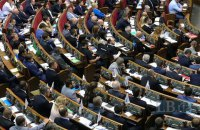 Рада скерувала в КС законопроект про фермерство як основу аграрного устрою України