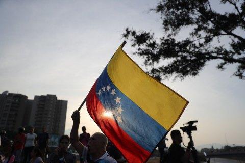 США ввели санкции против бывших чиновников Венесуэлы