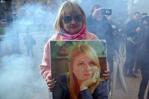 СБУ не сообщает суду, где находится подозреваемый в причастности к убийству Гандзюк Павловский