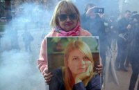 СБУ не повідомляє суду, де перебуває підозрюваний у причетності до вбивства Гандзюк Павловський