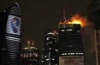 "В небоскребе ""Москва-Сити"" произошел пожар"