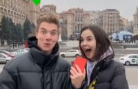"""В """"Алло"""" отреагировали на скандал с блогершей, которая """"выбрала"""" Россию на Майдане"""