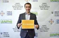 """Вопрос о переходе Украины в """"желтую"""" зону рассмотрят на следующей неделе, - Ляшко"""