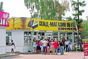 В Киеве под видом конфиската продают китайские подделки