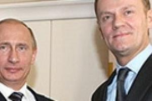Польша планирует договориться с Россией о газе уже осенью