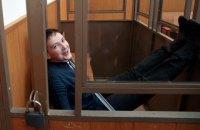 Савченко уплатила России 30 тысяч рублей штрафа