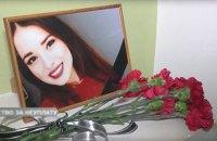 Убившего 17-летнюю студентку одесского таксиста подозревают в двух похожих преступлениях