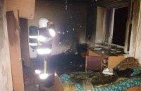 В Каменце-Подольском горело общежитие для учеников-инвалидов