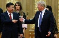 Трамп анонсировал расширенную встречу с Си Цзиньпином