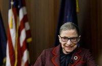 Померла найстарша суддя Верховного суду США Рут Гінзбург