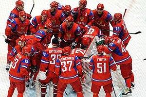 Сборная России — чемпион мира по хоккею