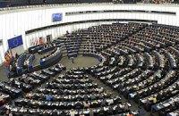 Европарламент рассмотрит резолюцию по Украине 27 октября