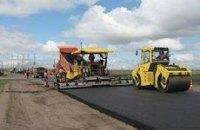 Укравтодор за год построил всего лишь 8 километров дорог
