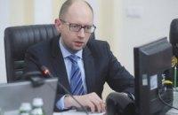 Яценюк: українська влада не піддалась на провокацію Росії