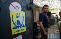 В Украине создается альбом смс-переписок бойцов АТО с родными