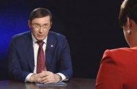 Луценко: Касько може стати фігурантом ще одного кримінального провадження