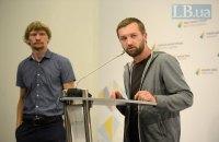 Украинские фотодокументалисты презентовали проект AFTERILOVAISK