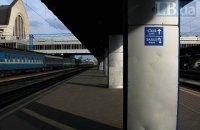 Поезд Львов-Запорожье будет курсировать через Первомайск