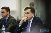 Суд назначил экспертизу почерка Саакашвили на заявление о гражданстве