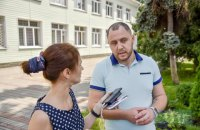 Прокуратура объявила подозрение бывшему нардепу Скуратовскому