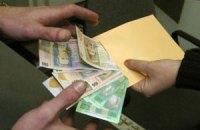 Средняя зарплата подросла на 22 гривны