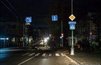 Севастополь в потемках. Заметки при свечах
