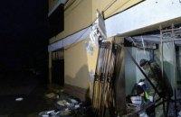 На базе отдыха под Одессой взорвалось самодельное устройство