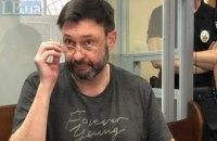 Подольский суд Киева перенес заседание по Вышинскому на 15 июля