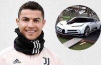 Роналду порадовал себя на день рождения покупкой редкого автомобиля