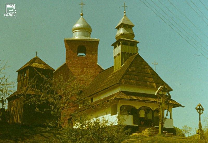 Село Кобилецька Поляна на Рахівщині. Церкву й дзвіницю XVIII ст. розібрали і спалили у 1994.