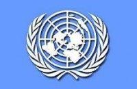 ООН: повышение пенсионного возраста - спасение для Украины