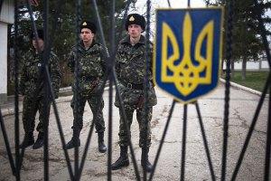 Міноборони заперечує захоплення військових частин у Криму