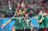Игроков сборной Мексики не накажут за вечеринку с девушками из эскорт-услуг