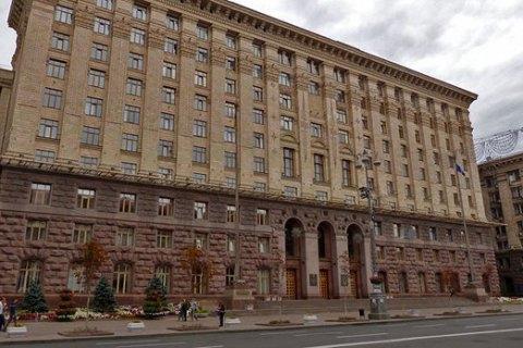 Конкурс на головного архітектора Києва оголосять заново