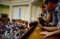 Операторам и фотокорреспондентам разрешили работать в ложе прессы Рады