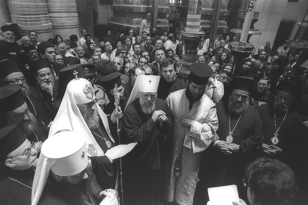 Патріарх Московський і всія Русі Пимен і митрополит Київський і Галицький Філарет у Єрусалимі, 1972