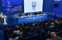 Федерация футбола Украины переименована в Украинскую ассоциацию футбола