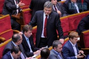 В Раде идут консультации о спикерстве Порошенко