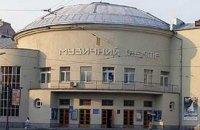 Прокуратура возбудила дело о незаконных гастролях киевского театра