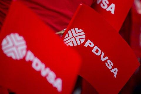 Венесуэльская нефтяная госкомпания, попавшая под американские санкции, открыла счет в Газпромбанке