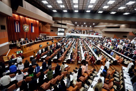 Куба сократила количество депутатов и ввела должность премьер-министра