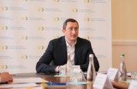 Олексій Чернишов розповів, як ліквідують ДАБІ