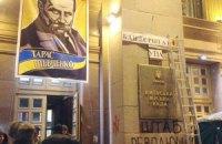 Рада назначила выборы мэра Киева и Киевсовета на 25 мая